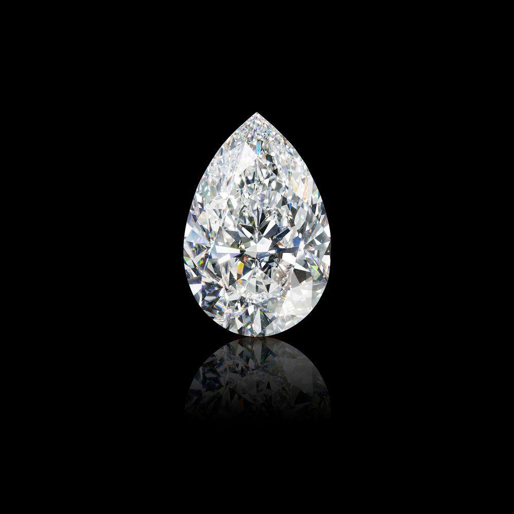 The Graff Vendôme famous diamond